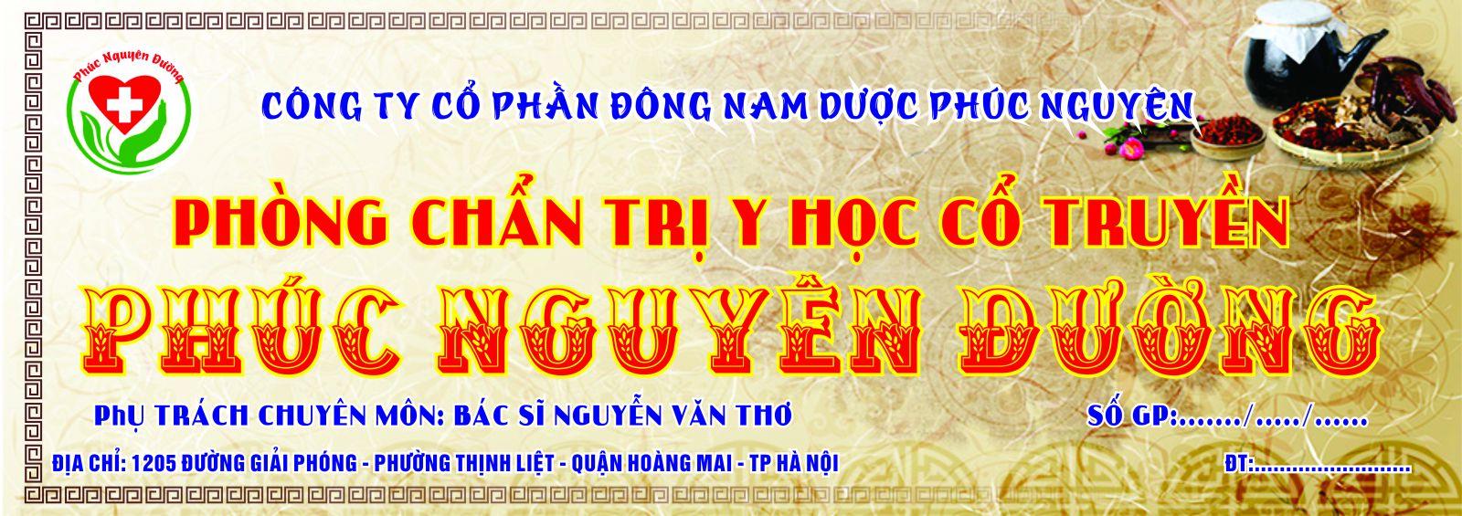 http://yduocphucnguyen.com.vn/admin/